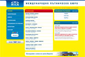 Website of Railway Ticket Agency Rila, BDZ Rila, online payment Unicredit Bulbank  | Website design | create website | make a website
